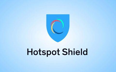 Hot Spot Shield Free VPN