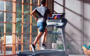 Treadmill running at home